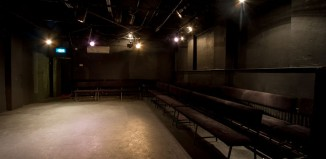 The White Bear Theatre's new performance space