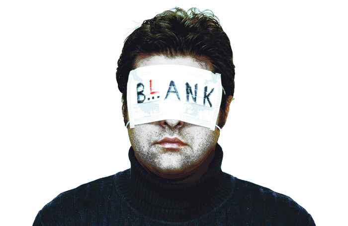 The promotional image for Nassim Soleimanpour's 2016 play Blank