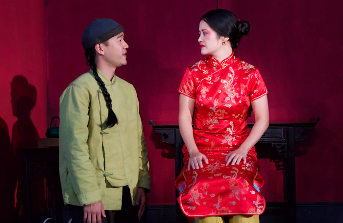 Daniel K Isaac and Shannon Tyo in The Chinese Lady at Barrington Stage Company. Photo: Eloy Garcia