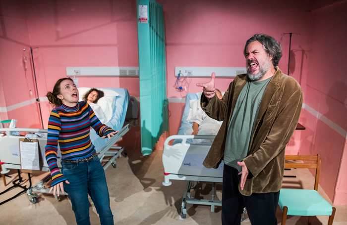 Image result for finborough, A Funny thing happened On the Way to the Gynaecologic Oncology Unit At Memorial Sloan Kettering Cancer Of New York City
