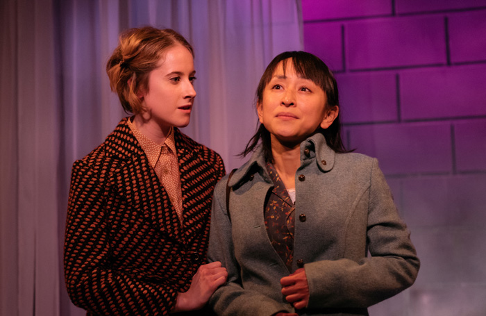 Image result for the art of gaman, theatre503